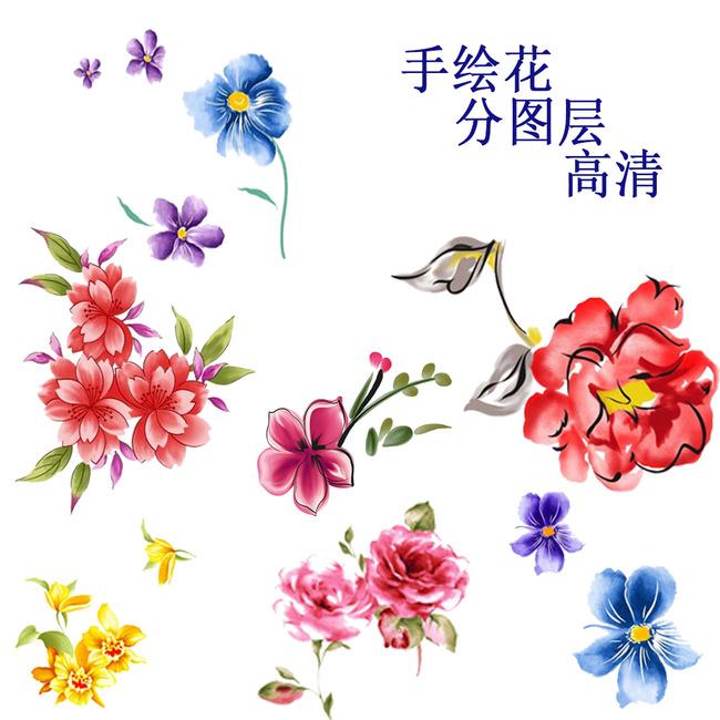 手绘花装饰花合集