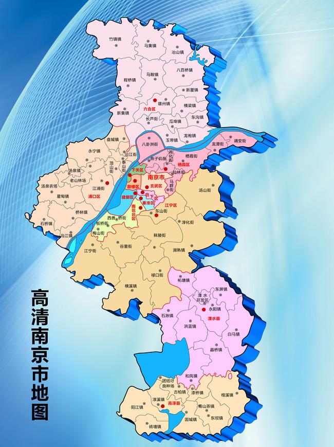 南京地图模板下载 南京地图图片下载南京市地图 南京地图 南京行政图