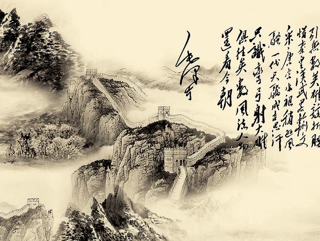 背景墙 装饰画 山水风景画 水墨画 > 高清万里长城国画毛泽东书法巨幅