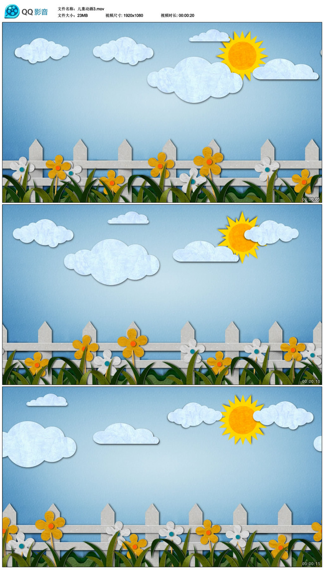 六一儿童节 卡通太阳 花朵 花开 模板下载 图片编
