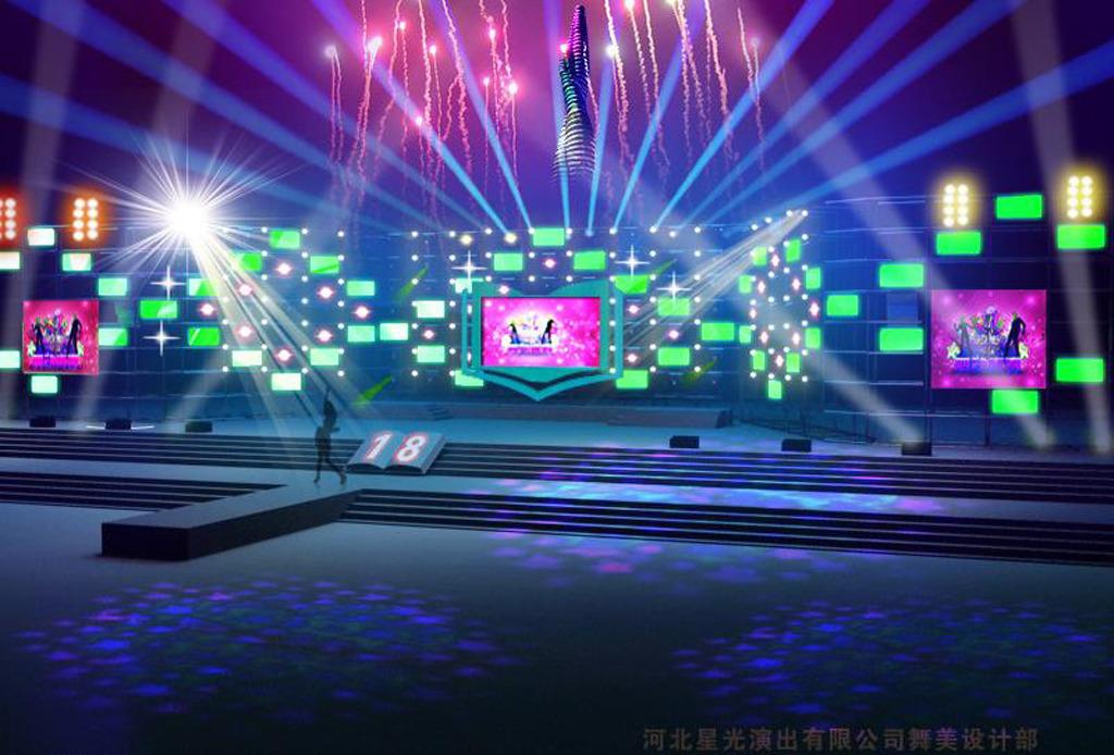 舞台灯光设计 会议舞台设计