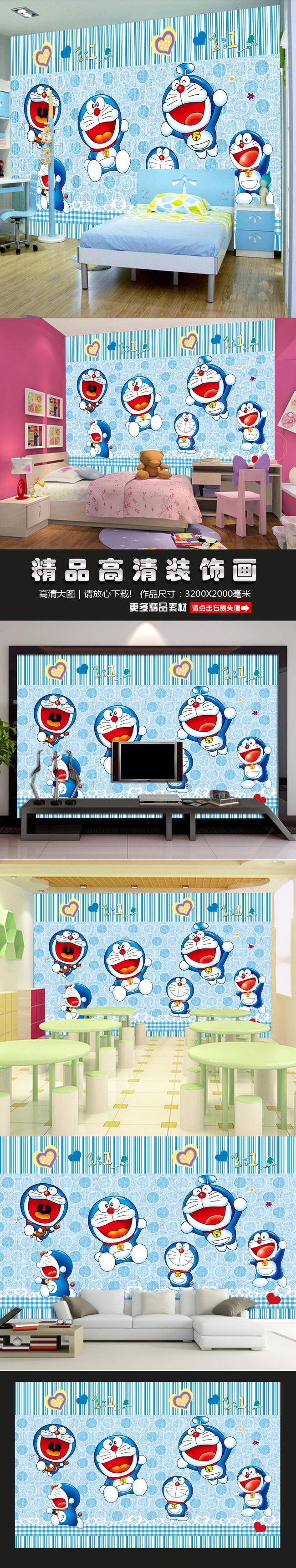 哆啦a梦手绘卡通壁画壁纸背景墙下载