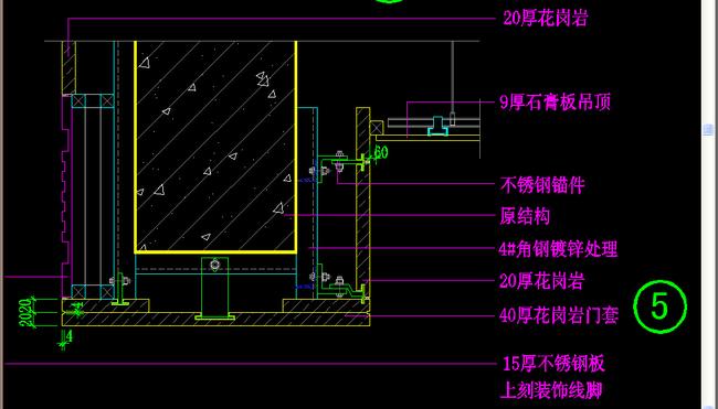 cad图库 室内设计cad图库 cad图纸 > 干挂石材墙面节点图
