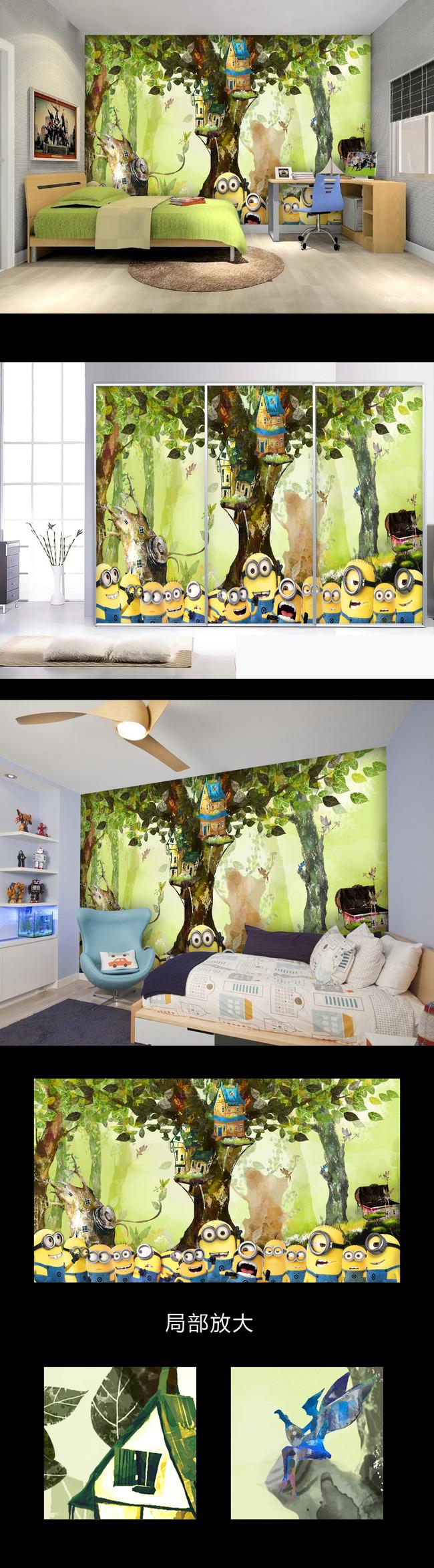背景墙|装饰画 壁画 手绘壁画 > 卡通森林里的小黄人  中国最大的设计