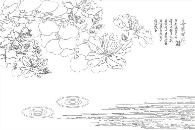 彩雕电视背景墙 > 紫荆花