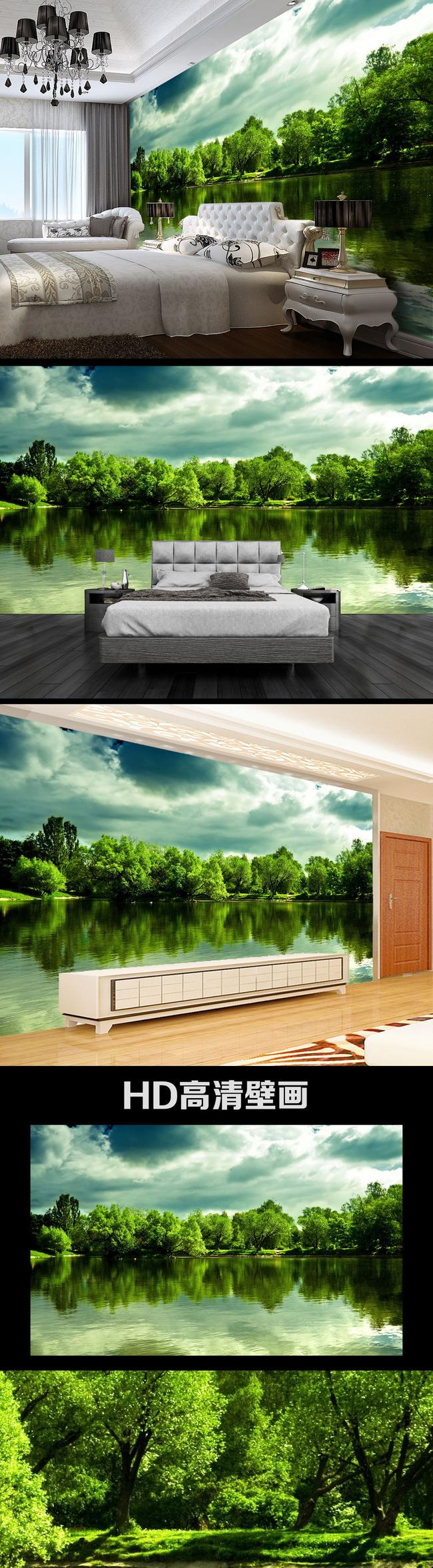 绿色森林水中倒影宁静小河风景画壁画