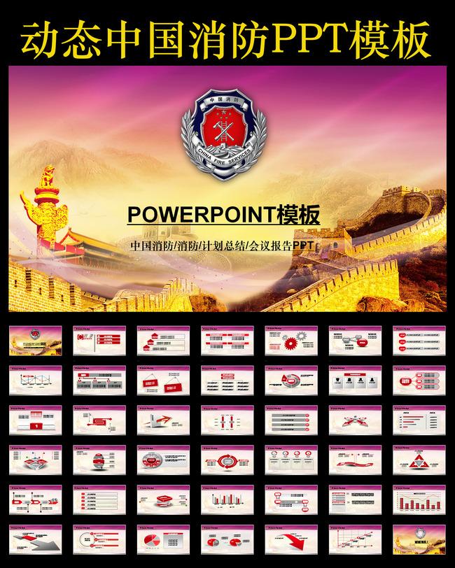 www.shanpow.com_消防工作总结。