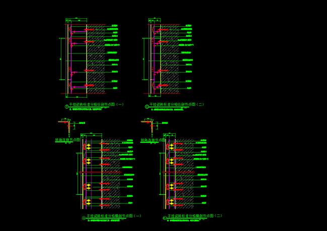 cad图库 室内设计cad图库 节点详图cad图纸 > 干挂墙砖施工工艺详图