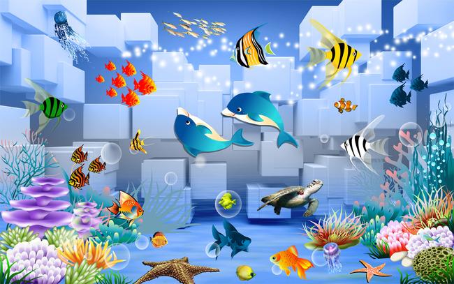 3d儿童房卡通海底世界背景墙壁画