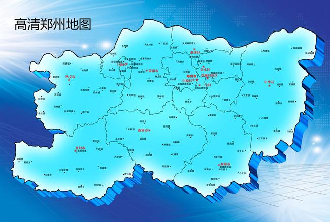 郑州市地图模板下载(图片编号:13632316)_其他图片
