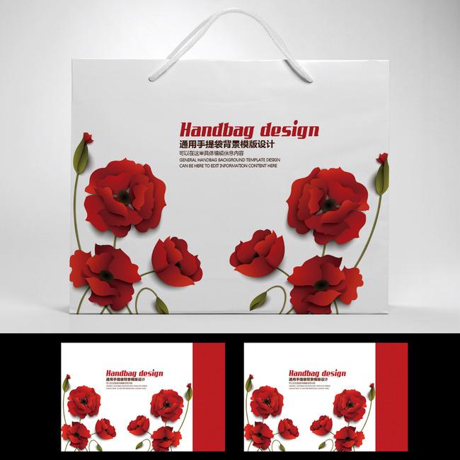 清新优雅女性产品品牌手提袋模板下载图片编