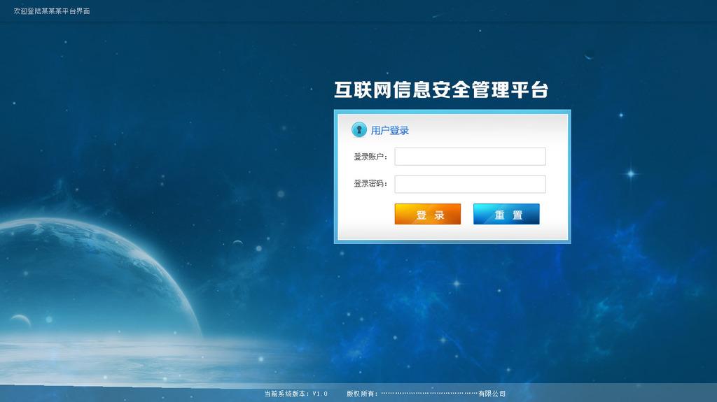 太空背景ui登录界面ui界面模板下载(图片编号:)_后台