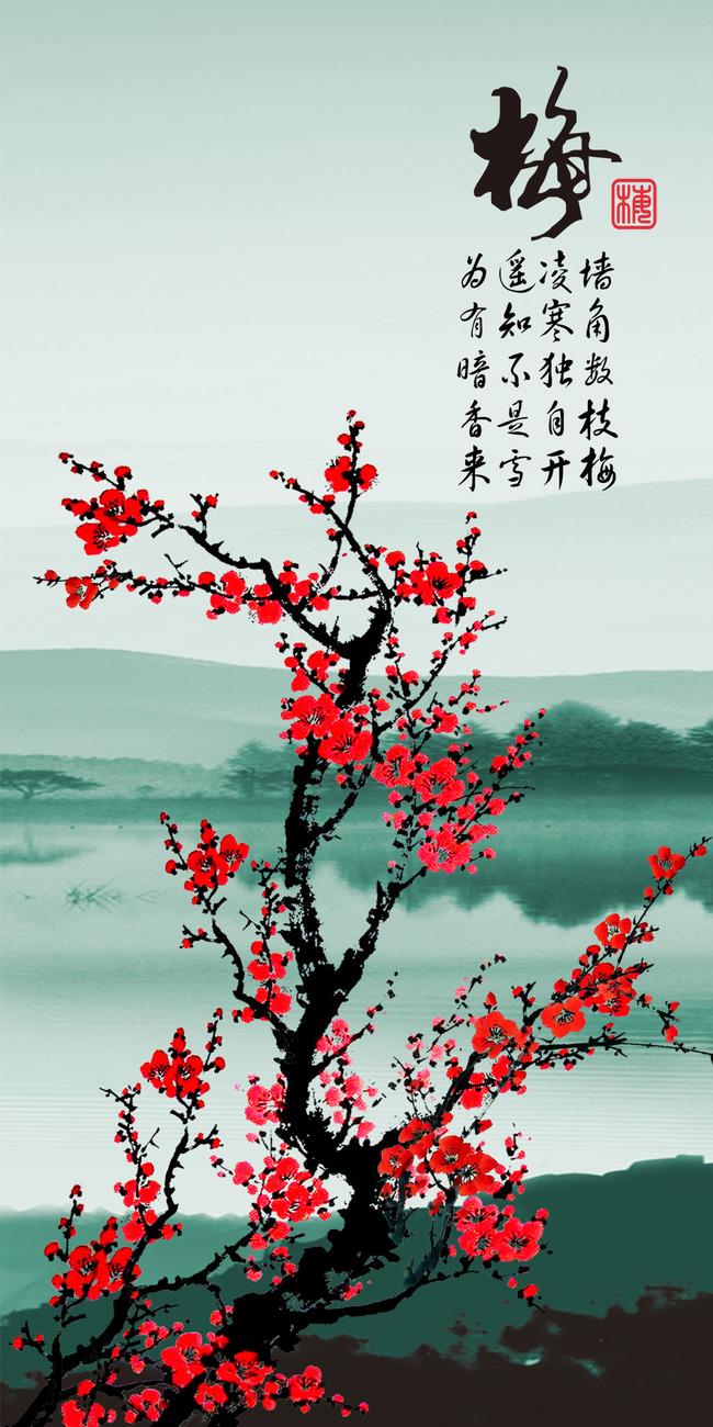 梅花玄关装饰画高清图片下载(图片编号13638224)中式图片