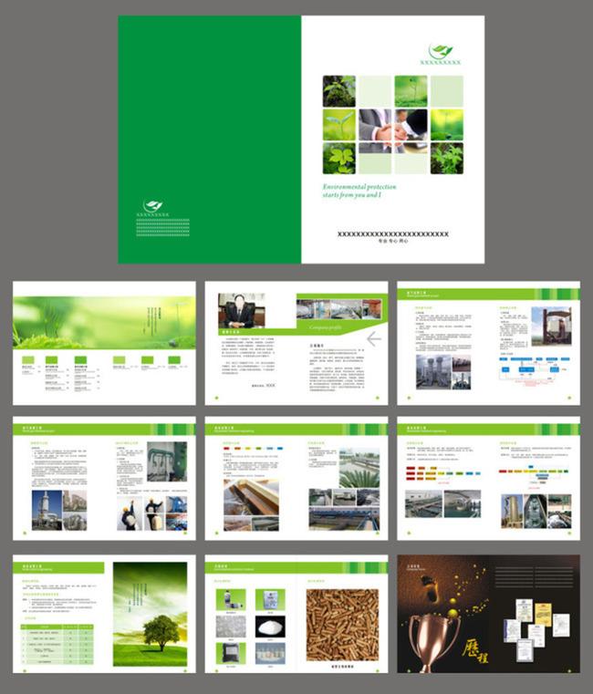 产品画册设计模板_服装产品画册设计模板下载编号1274887产