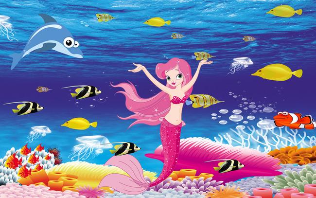 儿童房间背景墙海底世界美人鱼