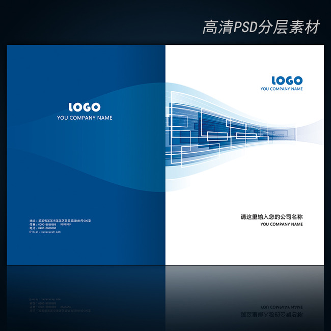 企业画册宣传册产品手册封面模板下载(图片编号:)