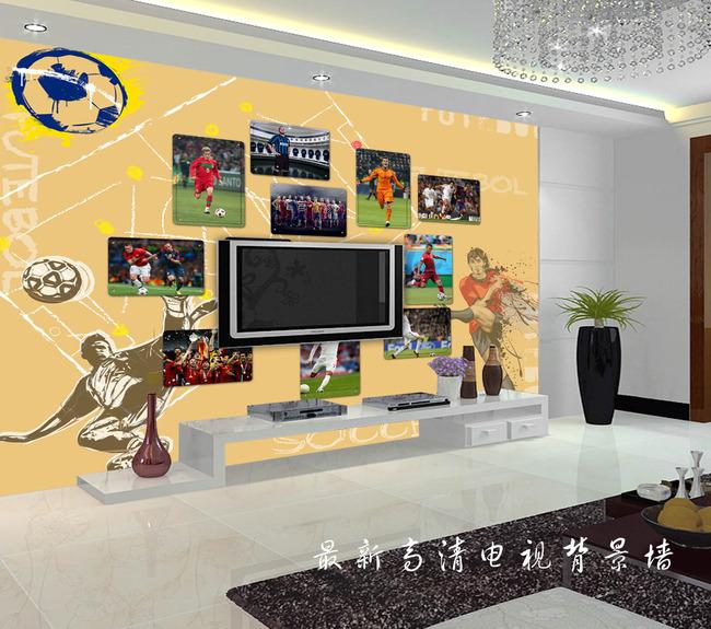 足球世界杯电视背景墙