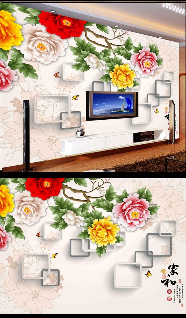 高清分层手绘3d牡丹花背景墙