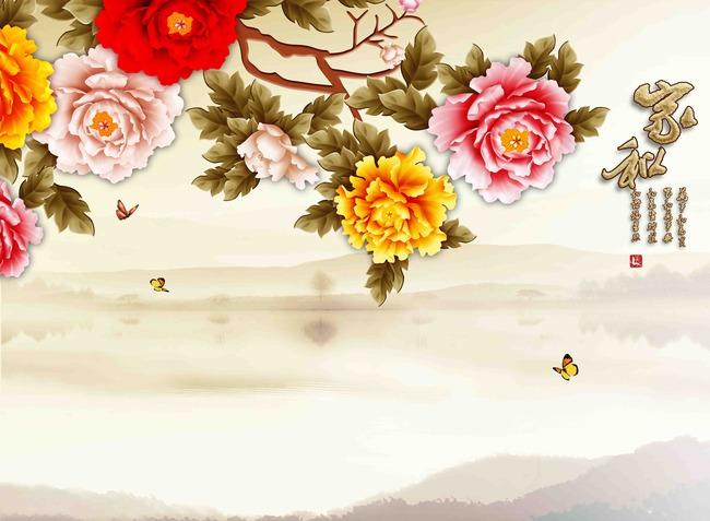 原创手绘分层彩雕牡丹花背景墙家和富贵