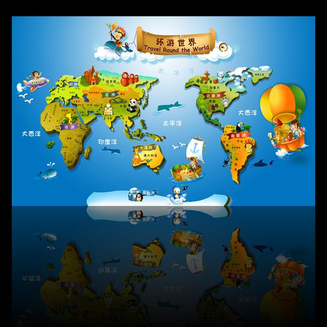3d卡通壁画世界地图儿童房壁纸壁画