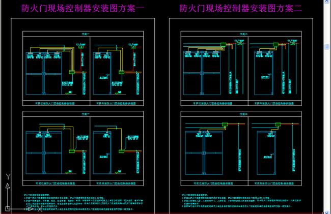 cad图库 室内设计cad图库 电气cad图纸 > 弱电防火门监控器系统图  下