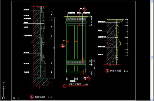 包柱节点大样图集模板下载(图片编号:13649441)