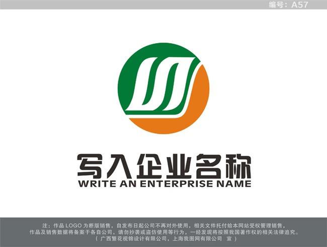 m字母logo logo出售 字母logo图片