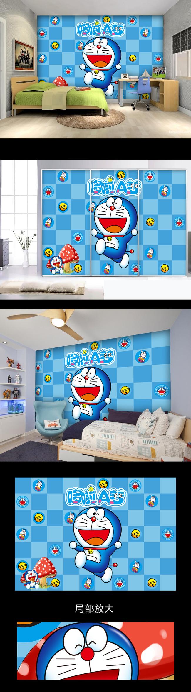 方块 儿童房 幼儿园 游乐园 壁画 背景墙 砖墙 小叮当 哆拉a梦 哆啦a