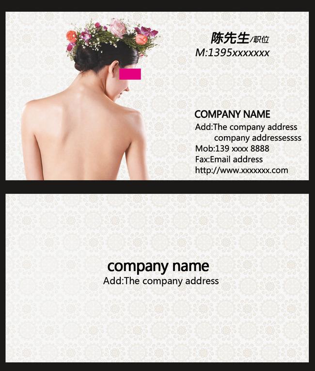 平面设计 vip卡|名片模板 美容美发名片 > 美发师剪发化妆名片  下一