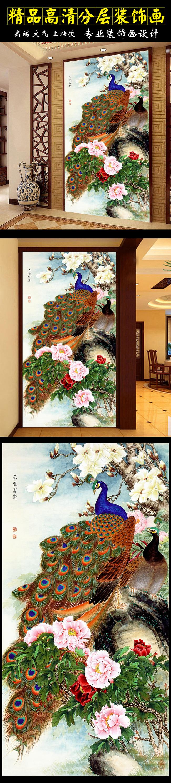 牡丹玄关装饰画图片下载凤凰牡丹玄关山水画国画 牡丹 无框画 风景