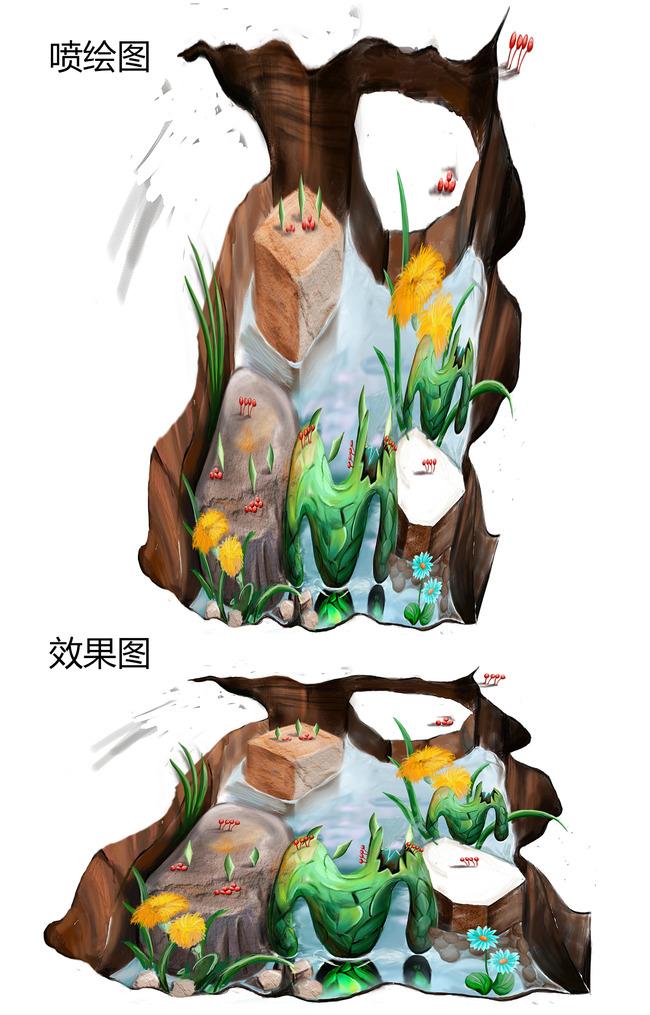3d植物文字卡通图片