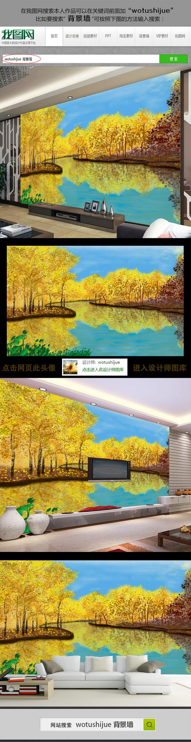 风景油画手绘装饰画背景墙