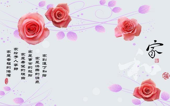 玫瑰花边手绘_玫瑰花花边黑白_迷你小玫瑰花纹身小花