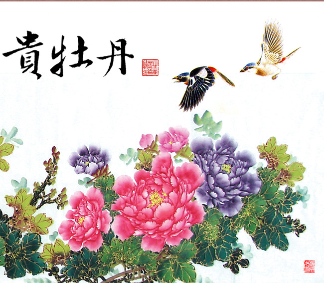 富贵牡丹(高清中国画)模板下载 富贵牡丹(高清中国画)图片下载富贵图片