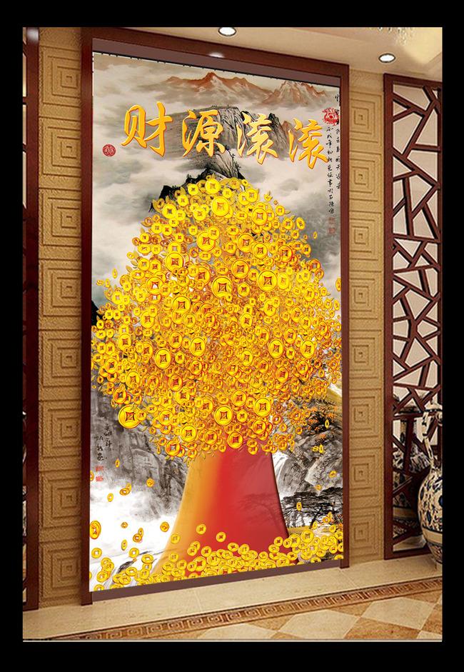 发财树摇钱树国画财源滚滚玄关背景墙图片下载竖版竖幅 竖式 竖图客厅