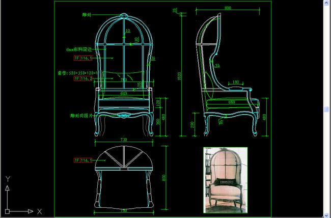 创意椅子设计 三视图_创意椅子设计 三视图分享展示