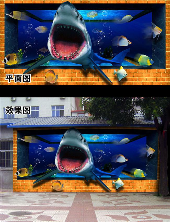 3d地贴 3d壁画 3d墙体彩绘