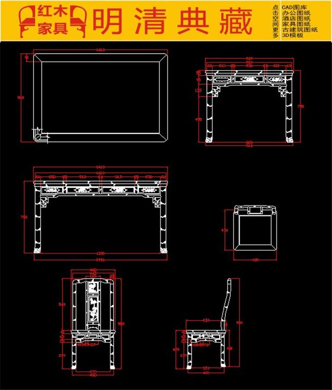 cad图库 家具设计图 床图纸 > 竹节床红木家具cad生产图纸  下一张&