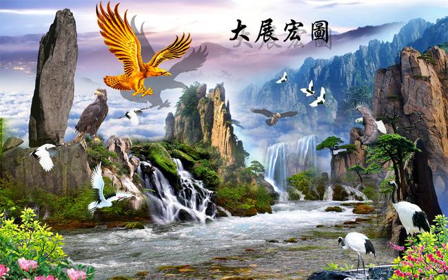 大展宏图锦绣河山中式山水画背景墙壁画高清图片下载图片