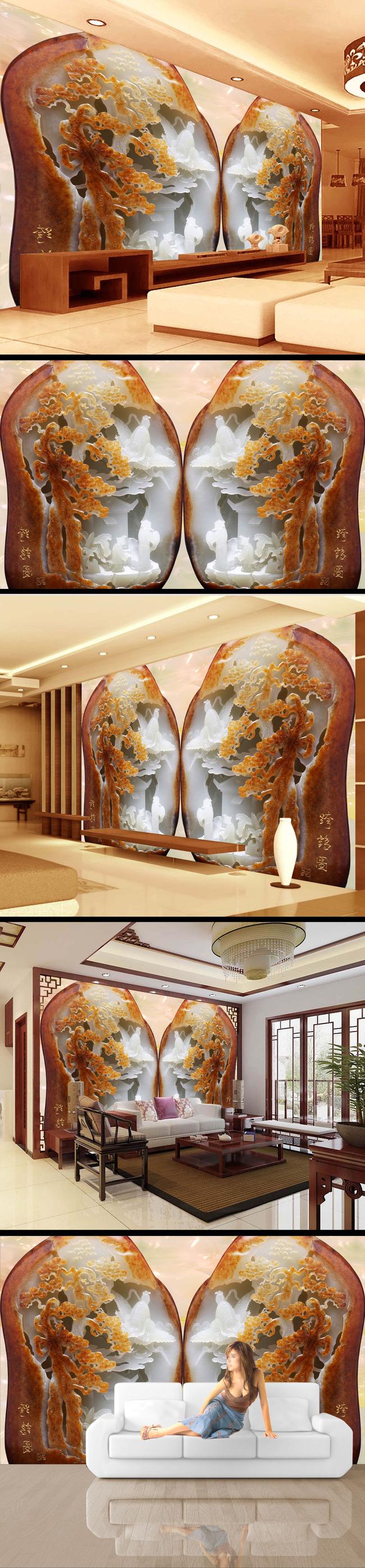 玉器迎客松山水画玉雕壁画高清图片下载(图片编号)墙