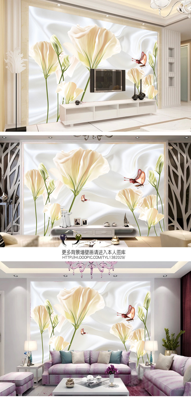 手绘马蹄莲3d电视背景墙图片下载百合花百合抽象浪漫马蹄莲 温馨 鲜花