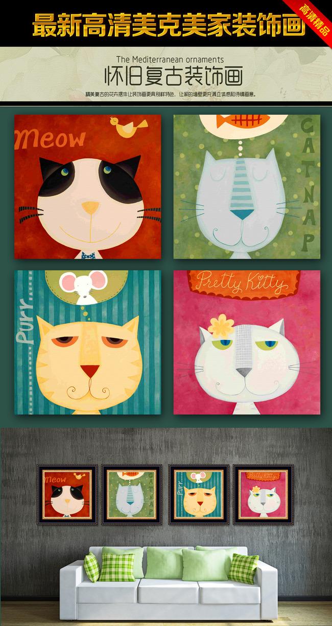 猫吃鱼创业卡通个性手绘插画装饰画画芯