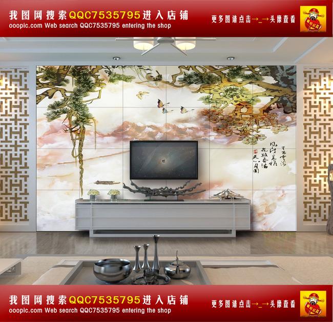 电视背景墙 中式电视背景墙