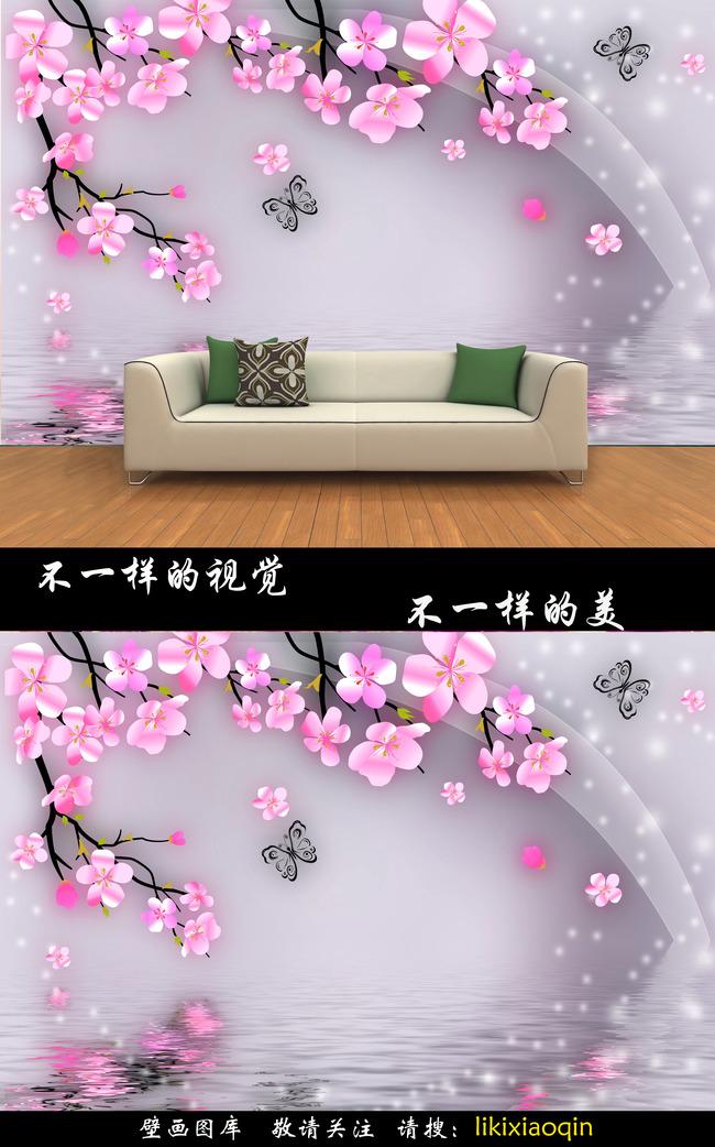 唯美桃花浪漫3d背景墙笔画