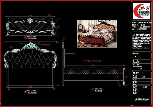 欧式床定制家具CAD 三视图纸 模板下载 图片编