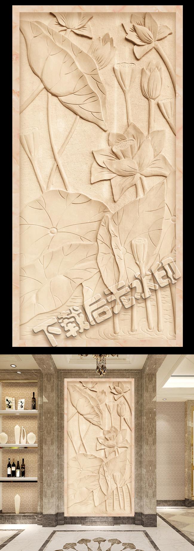 背景墙|装饰画 玄关 木雕玄关 > 荷花荷叶浮雕玄关过道背景墙  下一张