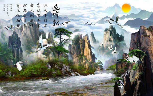 锦绣河山迎客松中式山水风景画背景墙壁画高清图片().图片