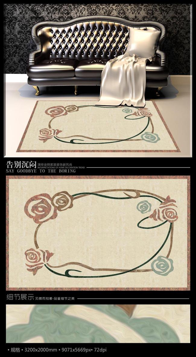 欧式玫瑰花纹大理石拼花地板