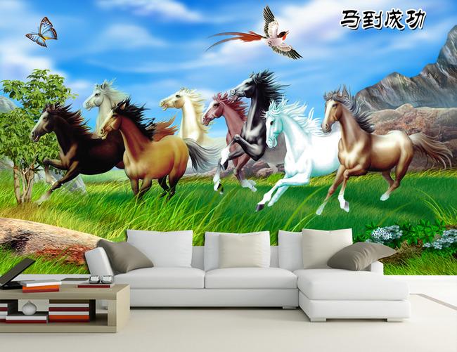 客厅背景墙壁画图片下载八骏图马到成功 中式背景墙壁画 古典沙发背景