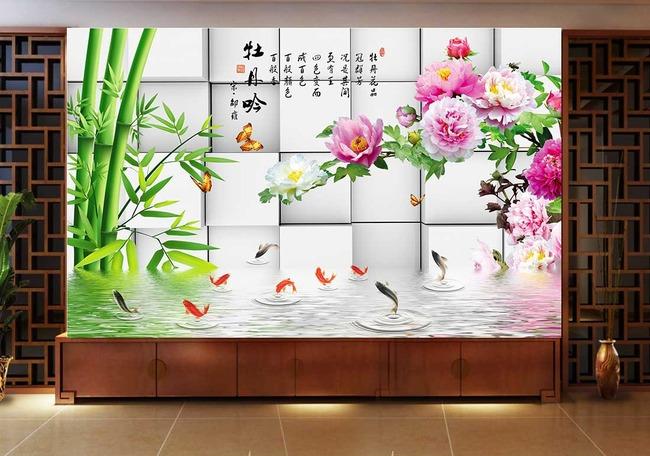 锦鲤3d背景墙图片下载中式电视背景墙方格立体水鱼